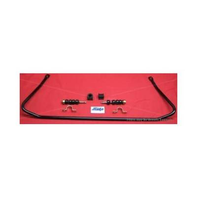 Addco - Addco 988 Rear Performance Anti Sway Bar Stabilizer Kit