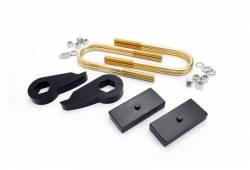 """Rough Country Suspension Systems - Rough Country 474 2.5"""" Suspension Leveling Kit - Image 1"""