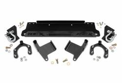 Rough Country Suspension Systems - Rough Country 1173 Factory Bumper Winch Mounting Plate w/ D-Rings - Image 1